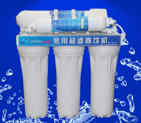 净水机代理,净水机招商,净水机招商加盟