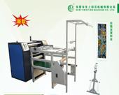 热转印印花机滚筒转移印花机