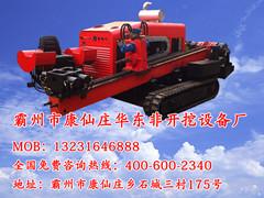 霸州市华东重工机械设备厂的形象照片