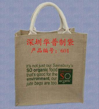 麻布袋--深圳华普制作