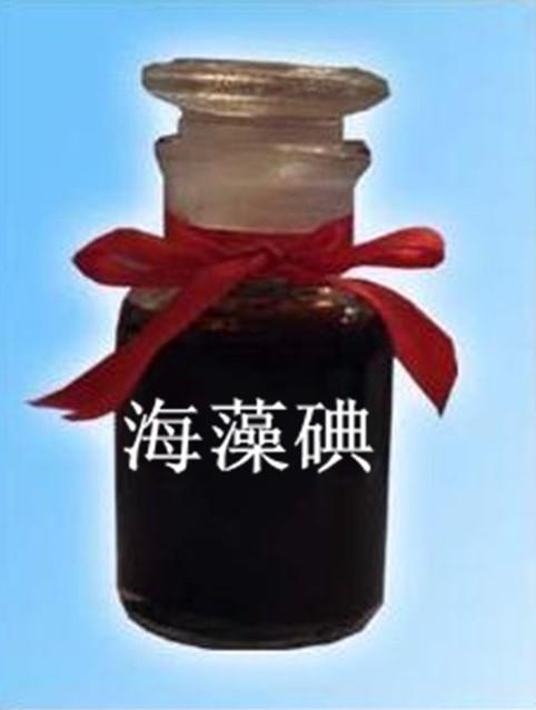 海藻碘液体 海带浓缩液 营养盐专用碘