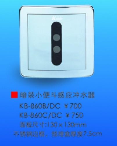 明装大小感应器,暗装大便器,干手机,烘手机,沟槽感应器