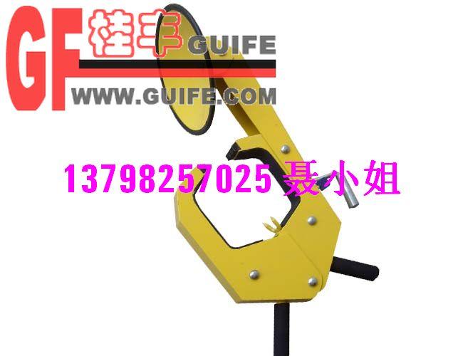 招标车轮锁信息GF多功能车轮锁