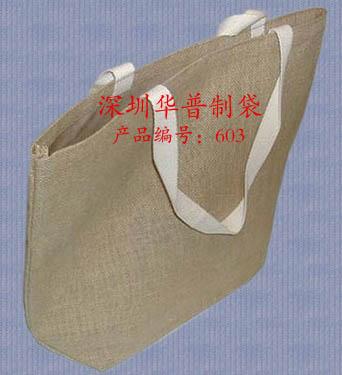 麻布袋生产厂家--华普