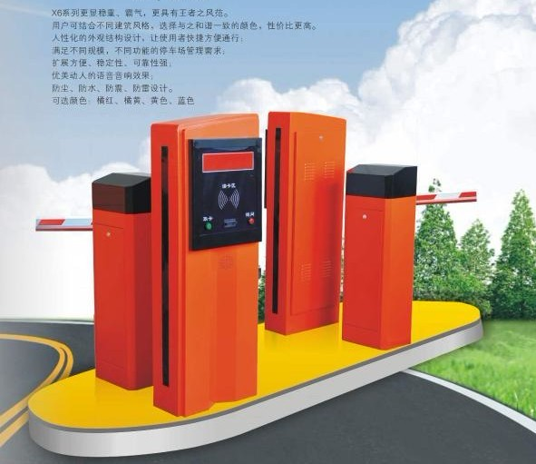 深圳顺通智能停车场管理系统