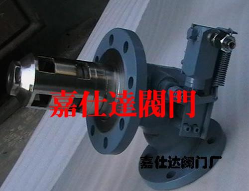 QGY液压式车用紧急切断阀