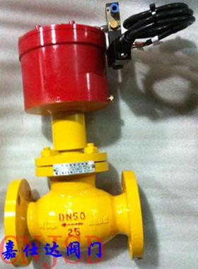 QDQ421F环保型天然气紧急切断阀