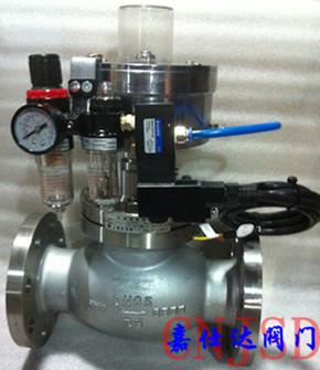 OQDQ421F不锈钢电磁动燃气紧急切断阀