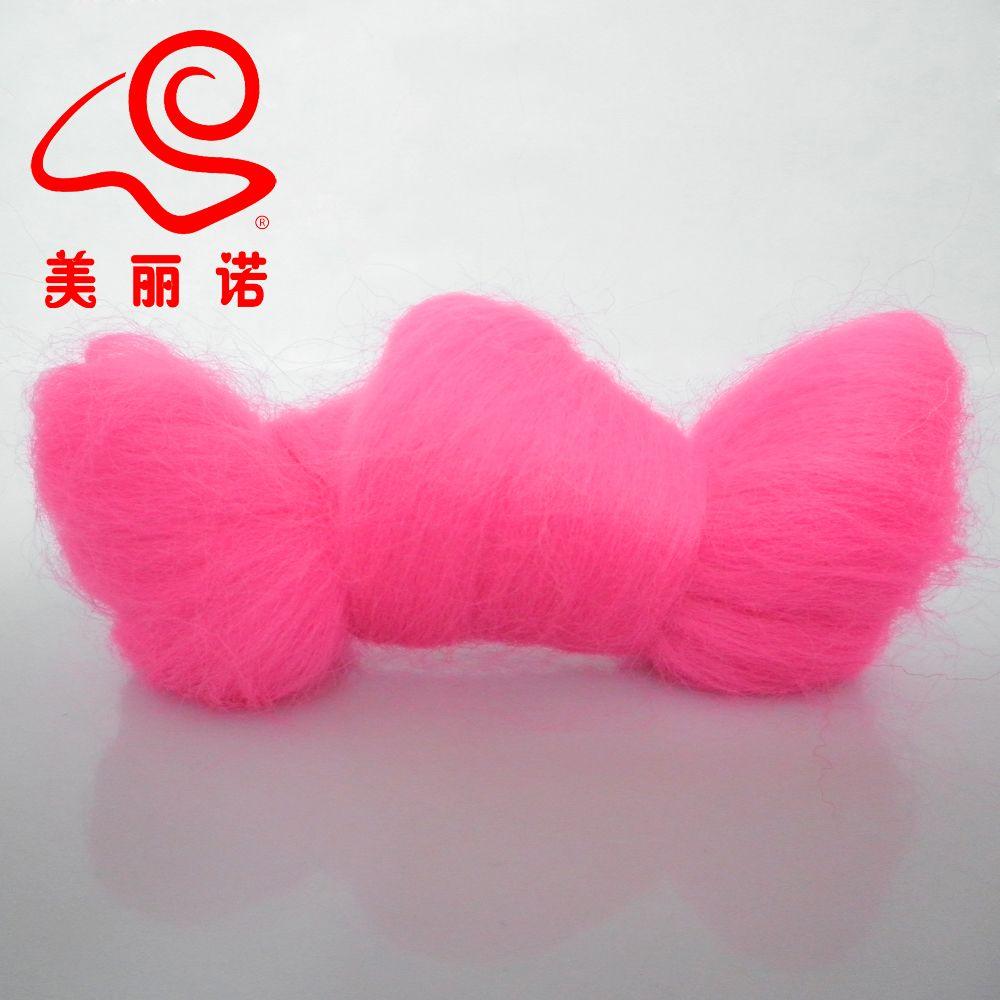 美丽诺彩色羊毛毡,羊毛条,手工戳戳乐,针毡湿毡