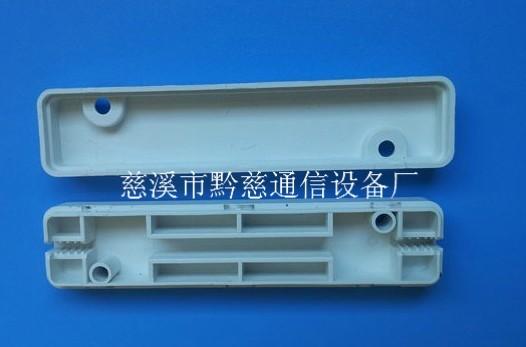 光纤熔接盒 光纤保护盒 光纤熔接保护盒