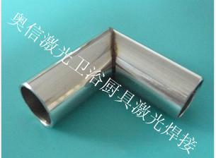 不锈钢水龙头激光焊接机