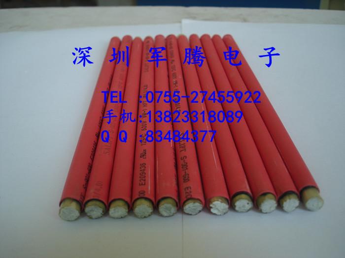 供应PCB擦板玻璃纤维棒-COB线路板擦板纤维棒-邦定纤维棒