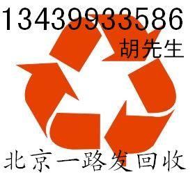 北京二手门窗回收 钢窗回收 铝合金门窗回收 拆迁物资回收