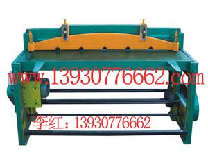 帝泊李红供应电动剪板机彩钢设备