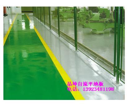 山东 济南 青岛 烟台环氧树脂地板漆 停车场地板漆工程