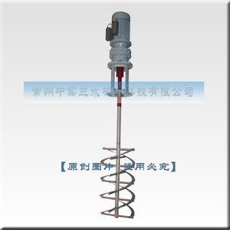 江苏厂家生产不锈钢螺杆搅拌机   高粘度液体搅拌机