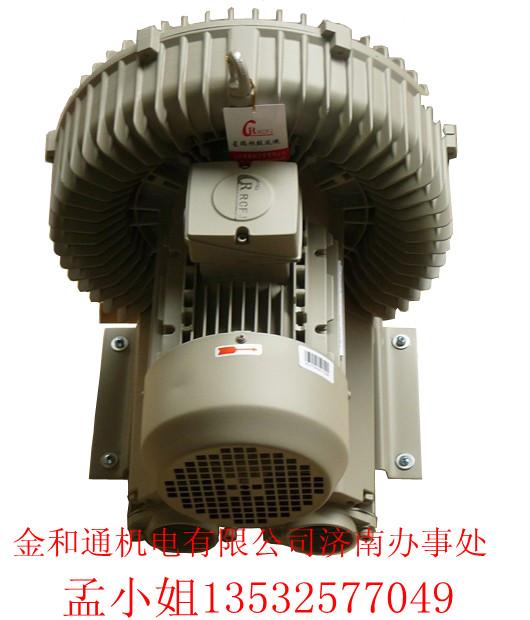 台湾星瑞昶高压鼓风机HB-429 漩涡气泵报价
