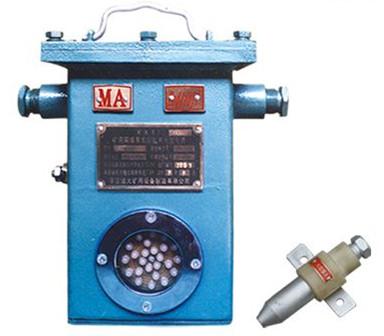 矿用通讯声光信号器