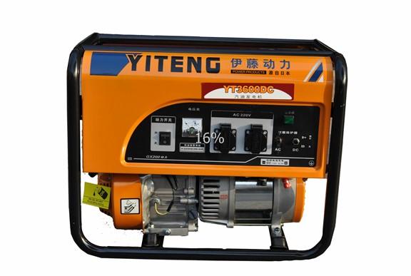 3千瓦小功率发电机 家庭备用发电机 发电机价格