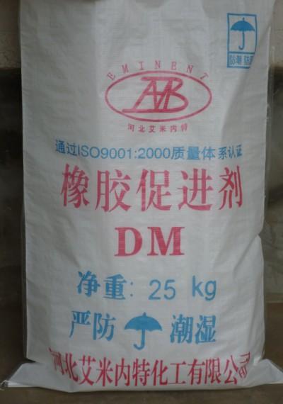 橡胶促进剂DM
