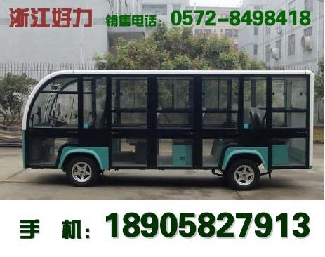 浙江杭州封闭带门14座电动观光车