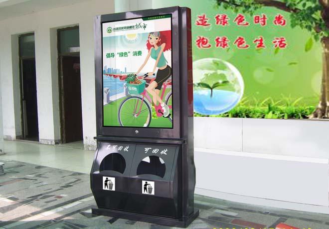 Gpx-分类果皮箱、新型广告灯箱—徐州蓝天专业厂家生产
