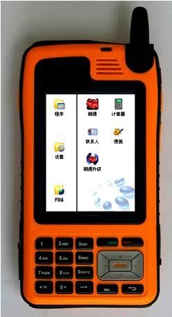 徐州市矿山无线系统设备最新价格