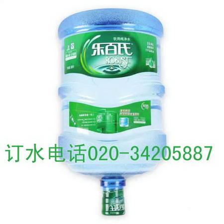 金和大厦广州乐百氏桶装水送水
