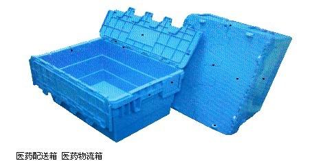 医药物流箱|天津医药物流箱|北京医药物流箱-莱尔特天津北京上海