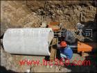非开挖顶管施工 热力 燃气管道施工
