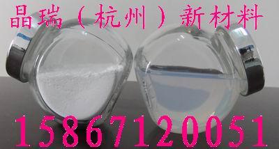高纯金红石纳米二氧化钛