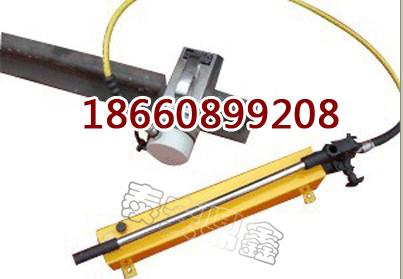 液压钢轨挤孔机(打孔机)