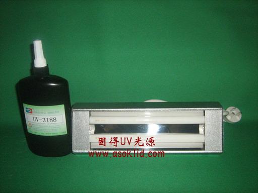紫外线灯 UV灯 UV机 UV固化机 无影灯