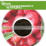 供应红树莓花青素
