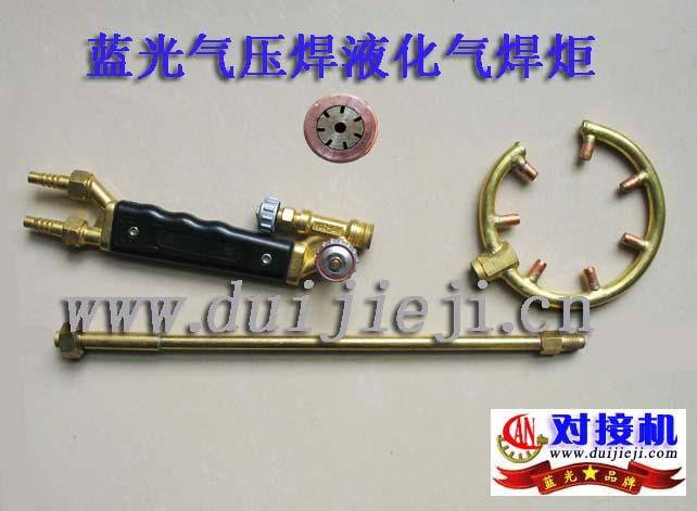 钢筋对焊机7头液化气焊炬