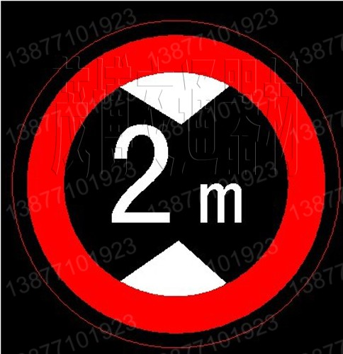 玉林市反光标志牌、贵港市交通路牌 北海市指路牌