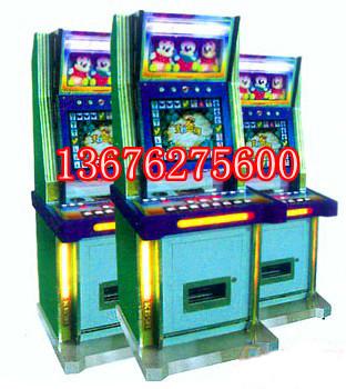 王者金鹰连线游戏机,3D连机价格,王者金鹰说明