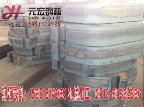 汉中钢板切割商洛钢板切割铜川钢板切割