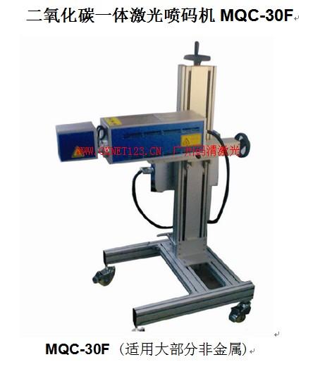 东莞纸盒生产批号专用激光打码机