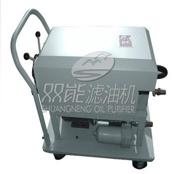 LY系列板框滤油机