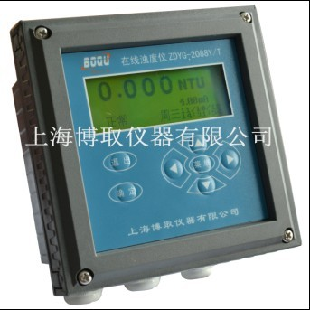 浊度计报价工业浊度分析仪ZDYG-2088在线浊度分析仪