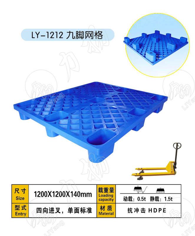 北京太原呼和浩特塑料托盘厂周转箱垃圾桶