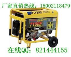 施工应急6KW静音发电机 便携式小型汽油发电机