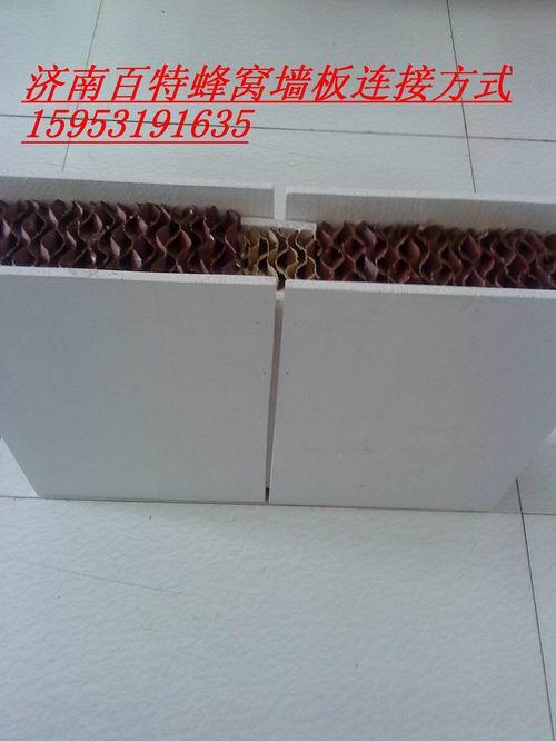 内隔墙板 轻质隔墙板 轻质墙板 保温板 隔音板