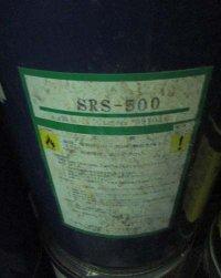 SRS-500