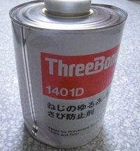 三健TB1401D