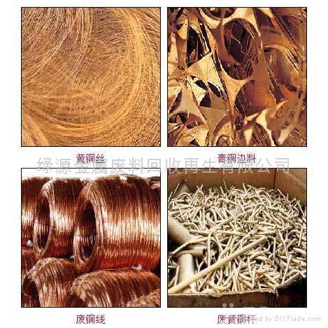 深圳回收模具铁,东莞回收模具铁,惠州收购模具铁价格最高