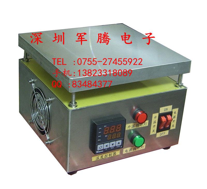 厂家特价直销生化试验加热台-LED铝基板加热台-BGA返修台