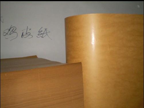 手挽袋65-150g木桨牛皮纸 本色牛皮纸