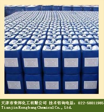天津市荣邦化工有限公司的形象照片